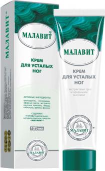 Крем для усталых ног Малавит с экстрактами трав и эфирными маслами