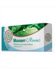 Малавит-Менто - при болезни верхних дыхательных путей и горла