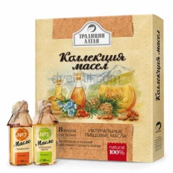Коллекция натуральных пищевых масел Традиции Алтая