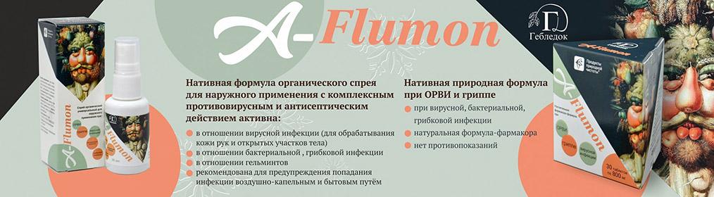 A-flumon