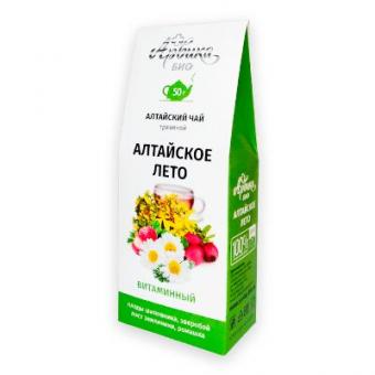 Чай АЛТАЙСКОЕ ЛЕТО витаминный