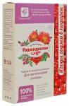 Чай «Годжидоктор» Для женщин