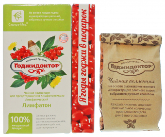 Годжидоктор чай лимфатон