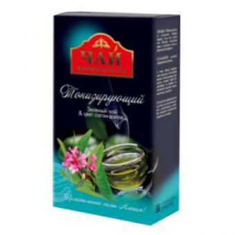 Чай ТОНИЗИРУЮЩИЙ с Саган-дайля