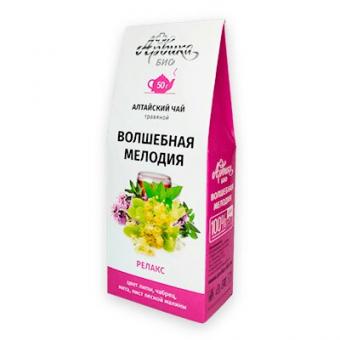 Чай ВОЛШЕБНАЯ МЕЛОДИЯ релакс