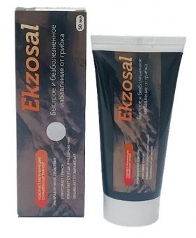 Ekzosal - средство от грибка на ногах