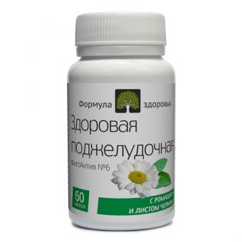 ФитоАктив №6. Панкреатит (здоровая поджелудочная)