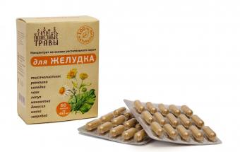 Для желудка фитокомплекс Полезные травы