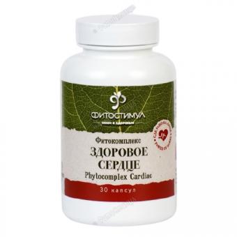 Фитокомплекс Здоровое сердце Power of Herbs