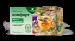Чайный напиток «Комфорт» (желудочно-кишечный)