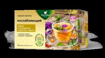 Чайный напиток «Послабляющий»
