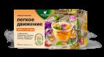 Чайный напиток «Легкое движение» (забота о суставах)