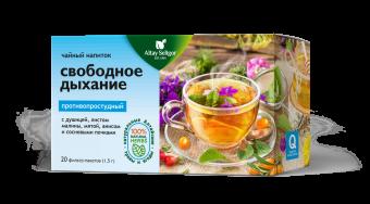 Чайный напиток «Свободное дыхание» (бронхо-легочный)