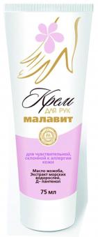 Крем для рук для чувствительной кожи Малавит