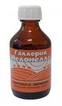 Галлерия Мелонелла (огнёвка) - вытяжка личинок большой восковой моли