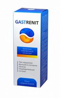 GASTRENIT при нарушении функций пищеварительной системы