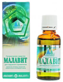 Гигиеническое средство Малавит (раствор)