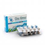 Glaz Almaz – океанический комплекс для зрения