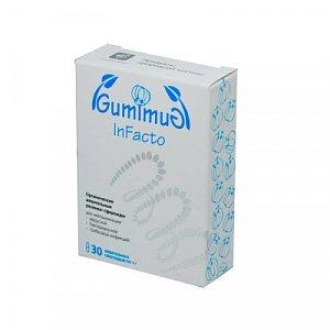 GumImuG InFacto для нейтрализации инфекций