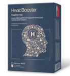 HeadBooster (Хэд Бустер) - комплекс для улучшения функций головного мозга