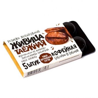 Живица таёжная лиственничная с экстрактом кофейных зерен - натуральная жевательная резинка