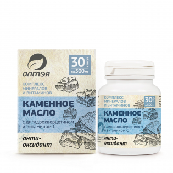 Каменное масло Антиоксидант с дигидрокверцетином и витамином С