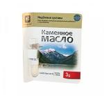 Каменное масло с глюкозамином - Надёжные суставы