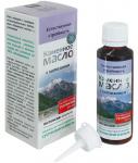 Каменное масло с хитозаном (суспензия-капли)