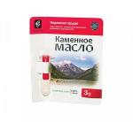 Каменное масло с коэнзимом Q10 - Надежное сердце