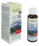 Каменное масло с витамином Д3, калием, кальцием, витаминами В12, В9 (суспензия-капли)