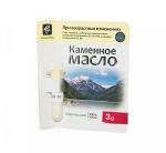 Каменное масло с витамином Д3, калием, кальцием, витамином В12, В9 - При возрастных изменениях