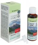 Каменное масло с витамином В13 и кальцием (суспензия-капли)