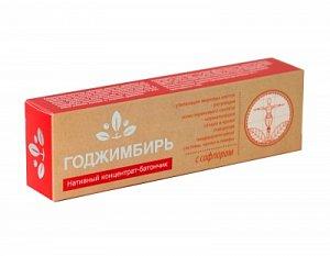 ГоджИмбирь с сафлором - концентрат-батончик