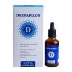 Концентрат Dezpapilon (Дезпапилон) - при папилломавирусной инфекции