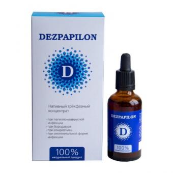 Dezpapilon при папилломавирусной инфекции