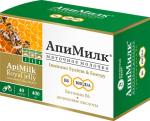 "Маточное молочко ""Апимилк"" с витамином B6"