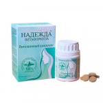 Надежда Витаформула - витаминно-минеральный фитокомплекс