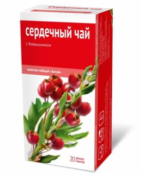 Напиток чайный «Сердечный чай. С боярышником»