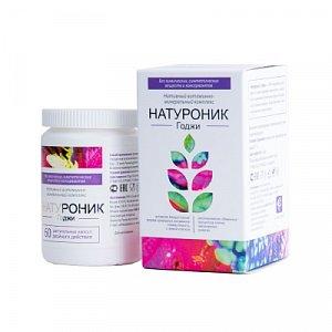 Натуроник Годжи - витаминно-минеральный комплекс