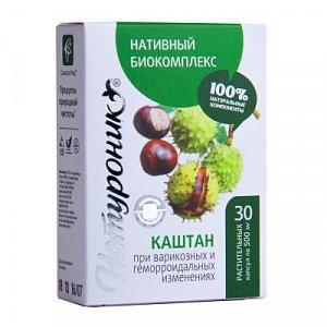 Натуроник Каштан - при варикозе и геморрое