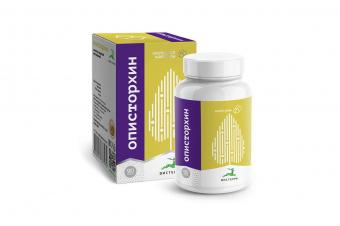 Описторхин - при опистархозе