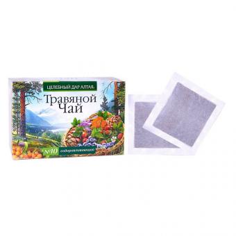 Травяной чай «Оздоравливающий» - сбор №10
