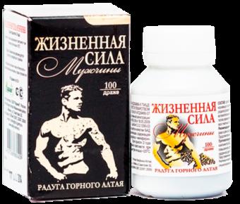 Пантогематоген Жизненная сила мужчины