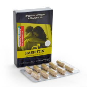 RASPUTIN (Распутин) - формула мужской силы