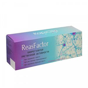 ReasFactor биорегулятор умственной активности