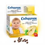 Драже «Сибирячок» ФИТО для улучшения аппетита