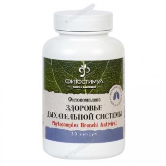 Фитокомплекс Здоровье дыхательной системы Power of Herbs