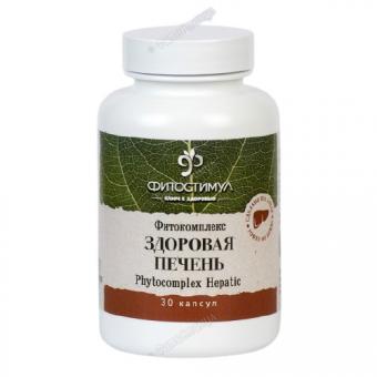 Фитокомплекс Здоровая печень Power of Herbs