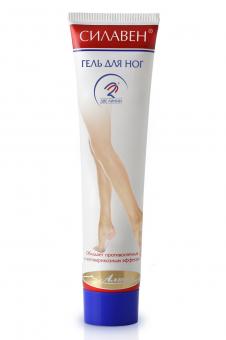Гель для ног Силавен - при капиллярной сетке на коже и чувстве тяжести в ногах, 125 мл