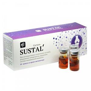 Sustal (Сусталь) - комплекс для суставов
